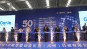 Genie 20 jaar actief in China